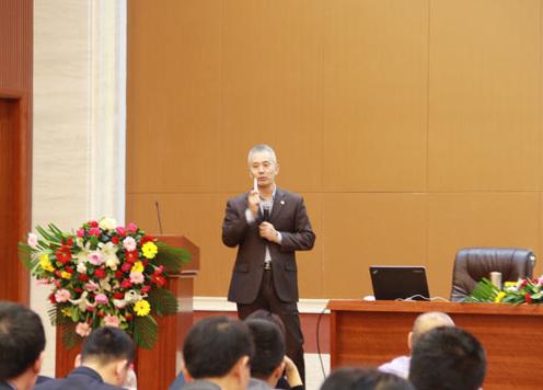普利置业集团股份有限公司召开营改增培训